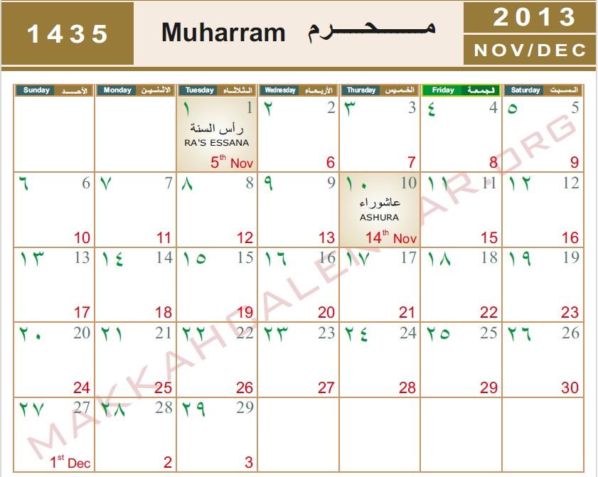 calendrier musulman 1435 calendrier musulman 1435 pdf calendrier