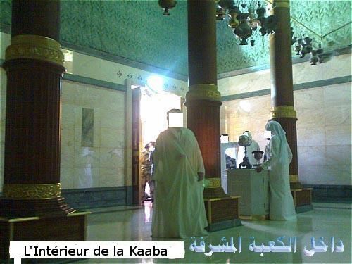 La Ka 39 Aba Ahlaz Zikri Jamiyat Cheikh Ahmad Tidjani Bambilor