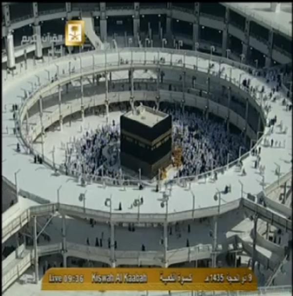 Mosqu 233 e cath 233 28 images interieur de la mecque for Interieur de kaaba