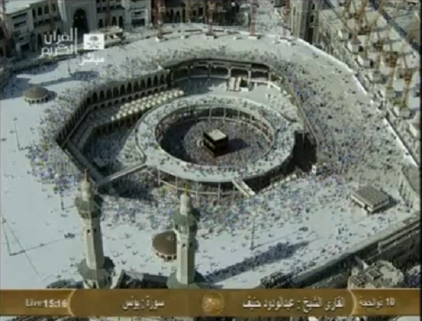 La Kaaba Vue De L Interieur 28 Images La Kiswa De La