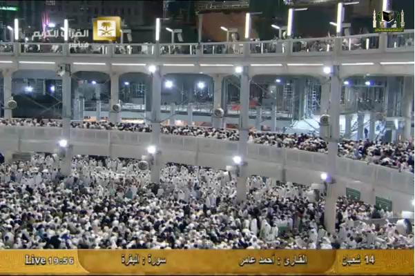 Agrandissement de la mosqu e masjid al haram mecque for L interieur de la kaaba