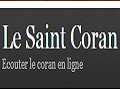 Assabile / Récitation du Saint Coran